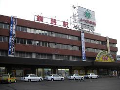 釧路01.JPG